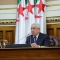 كلمة السيد عبد القادر بن صالح، رئيس مجلس الأمة بمناسبة التصويت على نص قانون المالية 2019