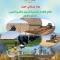 يوم برلماني حول قطاع الفلاحة و التنمية الريفية والصيد البحري: