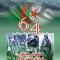شهادات حية حول ثورة أول نوفمبر 1954
