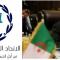 يُشارك رئيس مجلس الأُمَّة، السَّيد عبد القادر بن صالح، على رأس وفد برلماني في فعاليات الجمعية 138 للاتحاد البرلماني الدولي