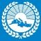وفد برلماني عن مجلس الأمة يشارك في اجتماعات الجمعية البرلمانية للمتوسط بتركيا