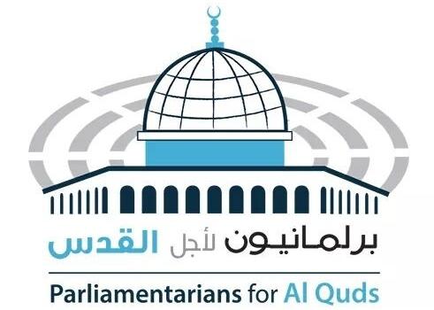 يشارك وفد برلماني عن مجلس الأمّة، في المؤتمر الثاني لرابطة