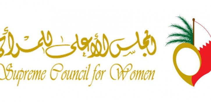 نائب رئيس مجلس الأمة، تشارك في مؤتمر دولي حول المشاركة السياسية للمرأة
