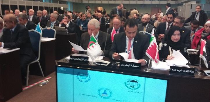 نشاط السيد عبد القادر بن صالح في اشغال الجمعية 137 للاتحاد البرلماني الدولي