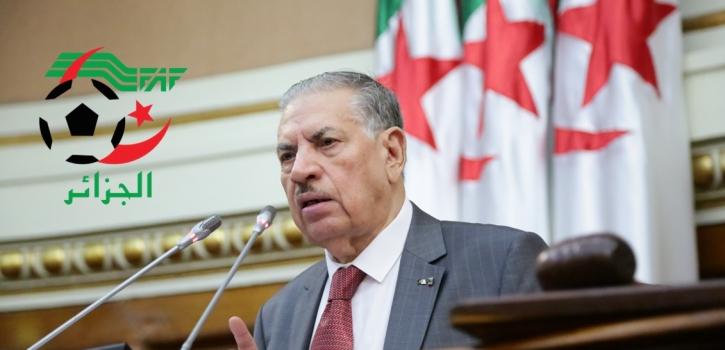 الإتحادية الجزائرية لكرة القدم تشكر رئيس مجلس الأمة بالنيابة