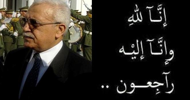 رئيس مجلس الأمة يعزي عائلة المرحوم اللواء عبد المالك قنايزية