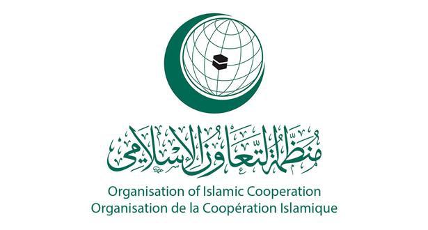 وفد برلماني مشترك فيما بين غرفتي البرلمان يشارك في الدورة لإتحاد مجالس منظمة التعاون الإسلامي