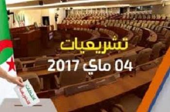 بيان حول الانتخابات التشريعية ليوم الخميس 04 مايو 2017