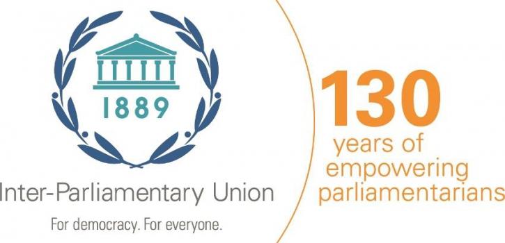 2019 : الذكرى 130 لتأسيس الإتحاد البرلماني الدولي