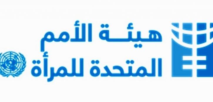 وفد برلماني مشترك يشارك في ملتقى جزائري تونسي حول نظام الحصة (الكوطا) الأفقي