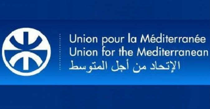 مجلس الأمة يشارك في المؤتمر الرابع رفيع المستوى للإتحاد من أجل المتوسط